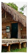 Bahnar Home With Extension As Family Grows At Museum Of Ethnology In Hanoi-vietnam  Bath Towel