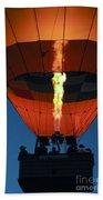 Balloon Ride At Dawn Bath Towel