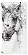 Balon Polish Arabian Horse Portrait 2  Bath Towel