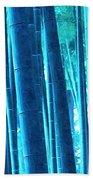 Bamboo 14 Bath Towel