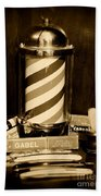 Barber - Barber Pole - Black And White Bath Towel