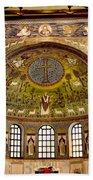 Basilica Di Sant'apollinare Nuovo - Ravenna Italy Bath Towel