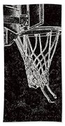 Basketball Years Bath Towel