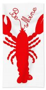 Be Mine Lobster With Feelers 20150207 Bath Towel