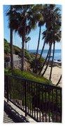 Beach Walkway Bath Towel