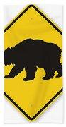 Bear Crossing Sign Bath Towel