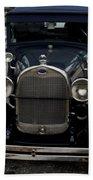 Beautiful Classic Car Front View Bath Towel