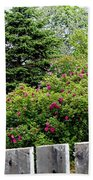 Beautiful Front Yard - Roses - Trees Bath Towel