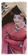 Beautiful Japanese Woman Bath Towel
