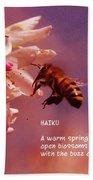 Bee Haiku Bath Towel