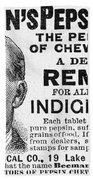 Beemans Pepsin Gum, 1895 Bath Towel