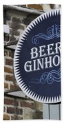 Beer And Ginhouse Bath Towel