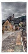 Berwyn Railway Station Bath Towel