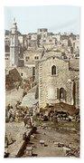 Bethlehem Manger Square 1900 Bath Towel