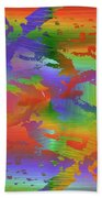 Beyond The Albatross Rainbow Bath Towel