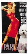 Bichon Frise Art - Una Parigina Movie Poster Bath Towel