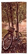 Bicycle In The Park Bath Towel