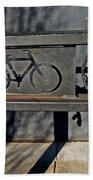 Bike Rack Bath Towel