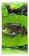 Birthday Greeting Card - Bullfrog On Lily Pad Bath Towel