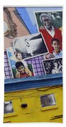 Black Family Reunion Mural Bath Towel
