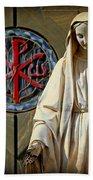 Blessed Virgin Mary -- Nazareth Bath Towel