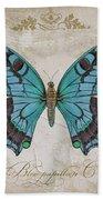 Bleu Papillon-c Bath Towel