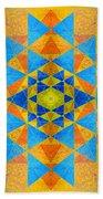 Blue And Gold Yantra Meditation Mandala Bath Towel