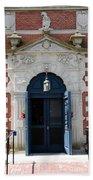 Blue Entrance Door Bath Towel