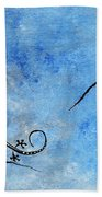 Blue Nile Lizard Bath Towel