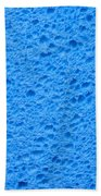 Blue Sponge Texture Bath Towel