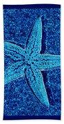 Blue Starfish - Digital Art Bath Towel