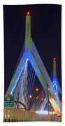 Blue Zakim Hand Towel