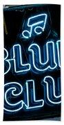 Blues Club On Bourbon Street Nola  Bath Towel