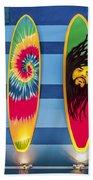 Bob Marley Surfing Display Bath Towel