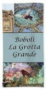 Boboli La Grotta Grande 1 Bath Towel