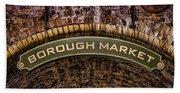 Borough Archway Bath Towel