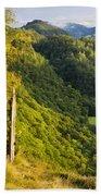 Borrowdale Valley - Lake District Bath Towel