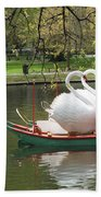 Boston Swan Boats Bath Towel