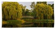 Botanic Garden Bridge At Dusk Bath Towel