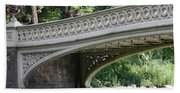 Bow Bridge Texture - Nyc Bath Towel