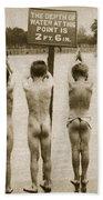 Boys Bathing In The Park Clapham Hand Towel