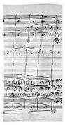 Brahms Manuscript, 1880 Bath Towel