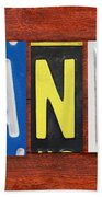 Brandon License Plate Name Sign Fun Kid Room Decor Bath Towel
