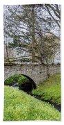 Bridge At Huntly Castle - 1 Bath Towel