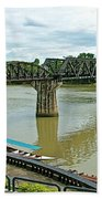Bridge Over River Kwai In Kanchanaburi-thailand Bath Towel