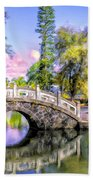 Bridges At Liliuokalani Park Hilo Bath Towel