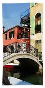 Bridges Of Venice Bath Towel