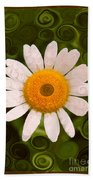 Bright Yellow And White Daisy Flower Abstract Bath Towel