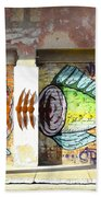 Brightly Colored Fish Mural Bath Towel