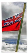 British Merchant Navy Flag Bath Towel